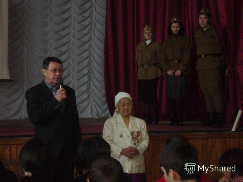Встреча с вдовой ветерана Дуйсалиевой Тайвой Хусаиновной