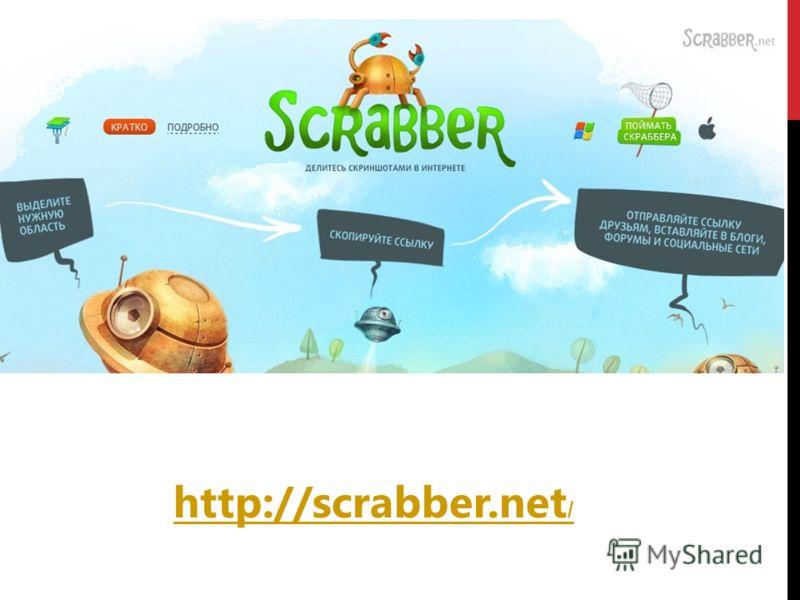 http://scrabber.net /