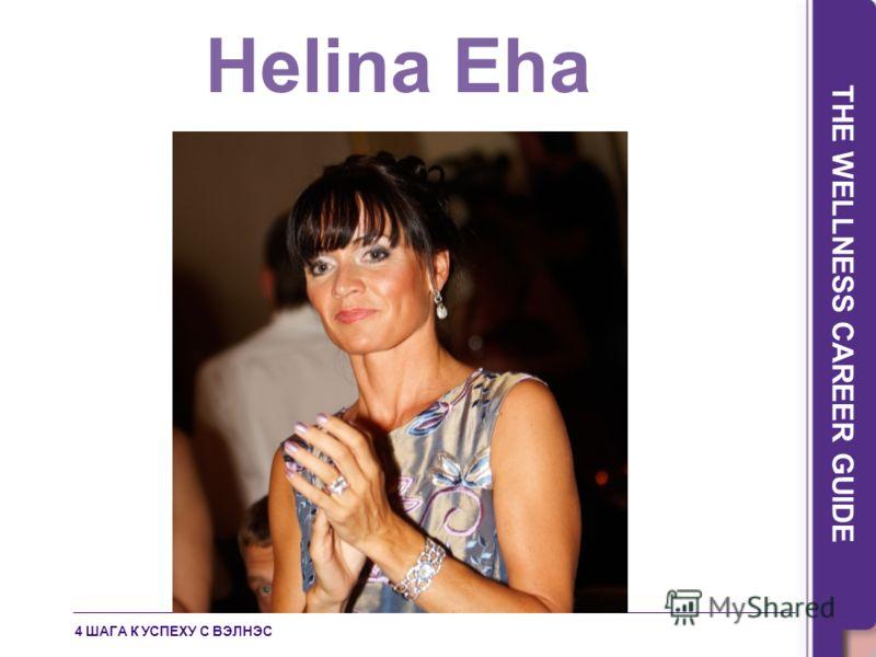 Helina Eha THE WELLNESS CAREER GUIDE