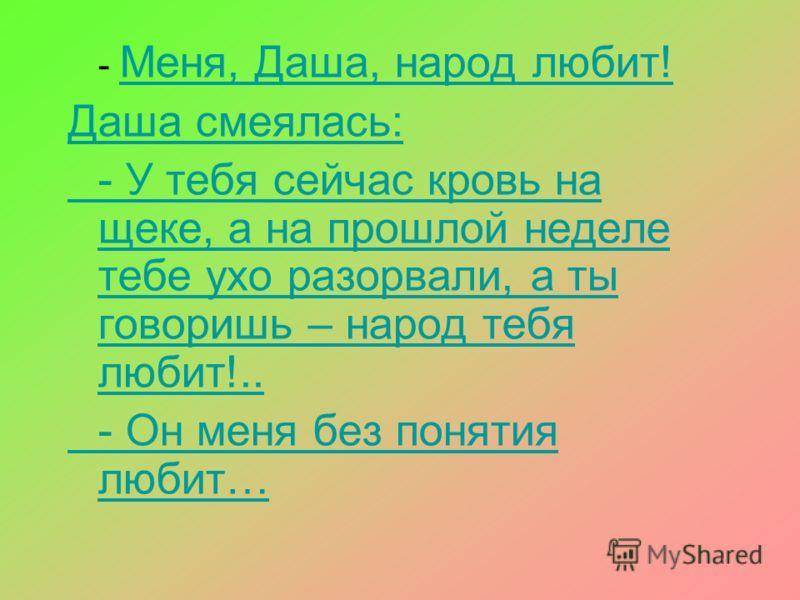 ответ 1.М.Горький 2.«Детство» 3.Дедушка Алёши Пешкова