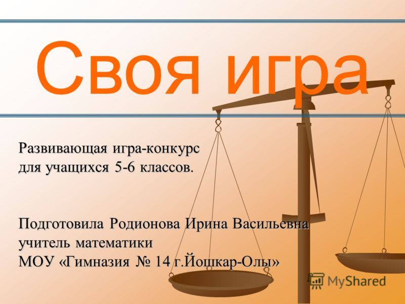 Гдз по русскому языку 10 Кл Рыбченкова