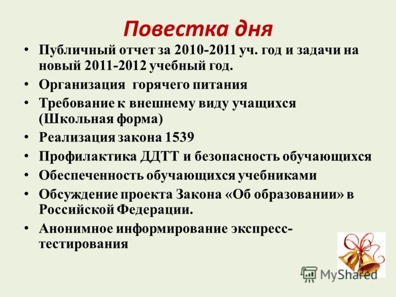 Муниципальное бюджетное общеобразовательное учреждение средняя общеобразовательная школа 10 ст. Павловской