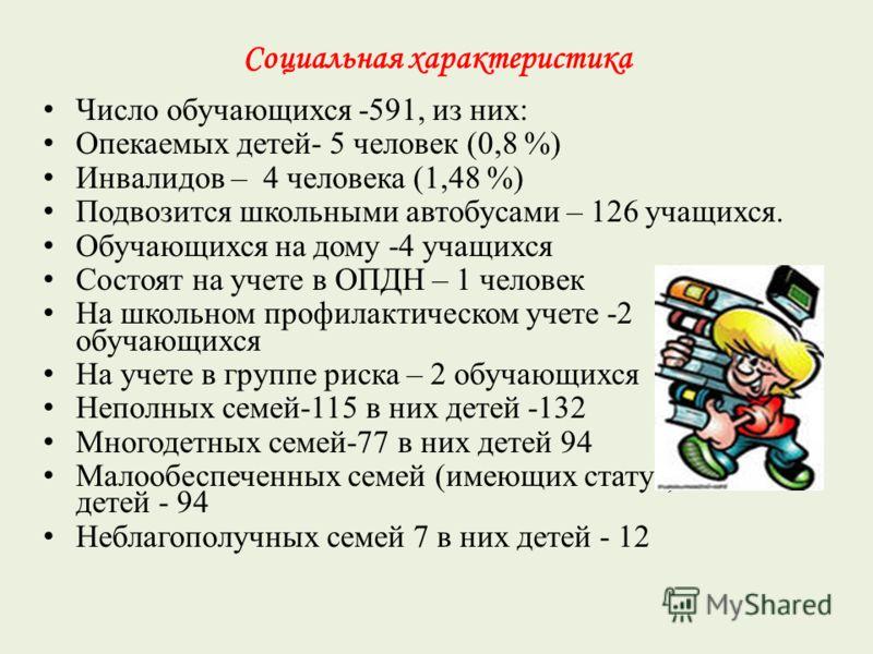 Школа сегодня – это 39 учебных кабинетов, оснащенных на современном уровне: 1 компьютерный класс со скоростным Интернетом 1 кабинет физики 3 современных кабинета математики 5 современных кабинета русского языка и литературы 2 современный кабинета ист