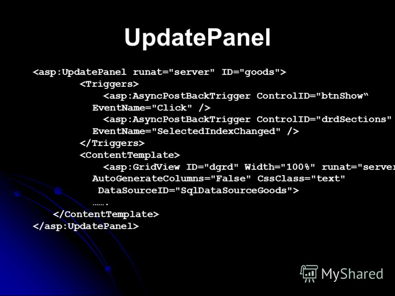 UpdatePanel