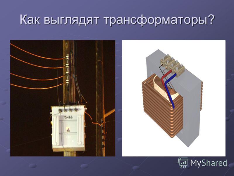 Явление Электромагнитной Индукции Презентация