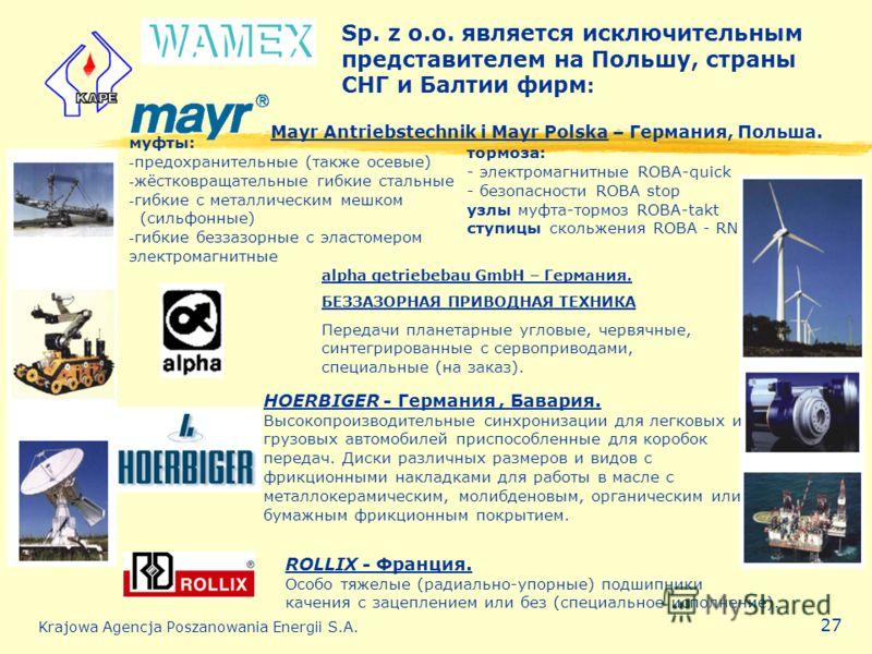 Krajowa Agencja Poszanowania Energii S.A. 27 Sp. z o.o. является исключительным представителем на Польшу, страны СНГ и Балтии фирм : Mayr Antriebstechnik i Mayr Polska – Германия, Польша. муфты: - предохранительные (также осевые) - жёстковращательные