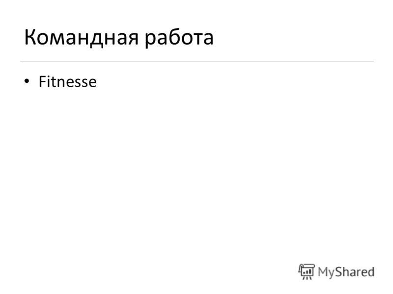 Fitnesse