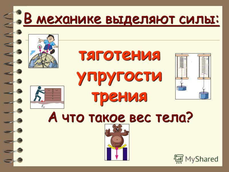 Решебник по английскому 6 класс афанасьева верещагина
