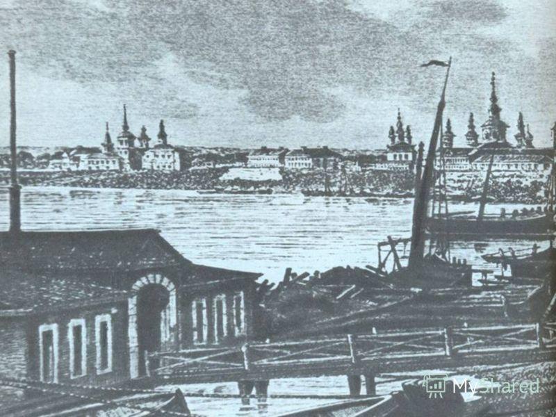 Панорама Архангельска с Северной Двины. Старинная гравюра