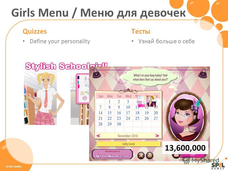 © SPIL GAMES Quizzes Define your personality Тесты Узнай больше о себе Girls Menu / Меню для девочек 13,600,000