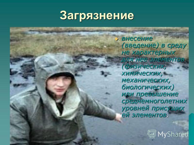 book история россии методические