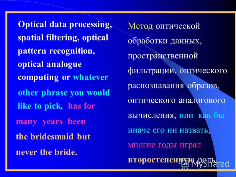 Translators decision Uranium is a Cinderella among the worlds metals Из всех металлов, встречающихся в мире, уран обладает большими перспективами Cinderella – большие перспективы