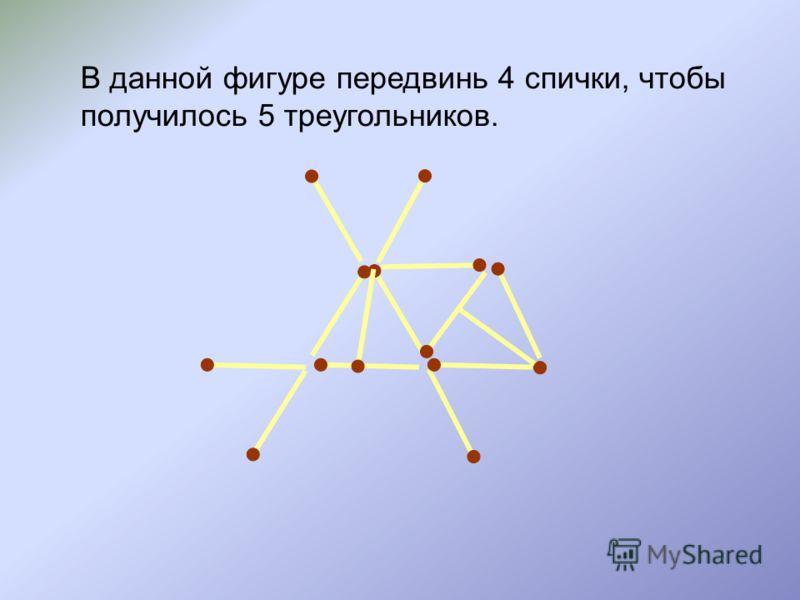 РЕШЕНИЕ В)