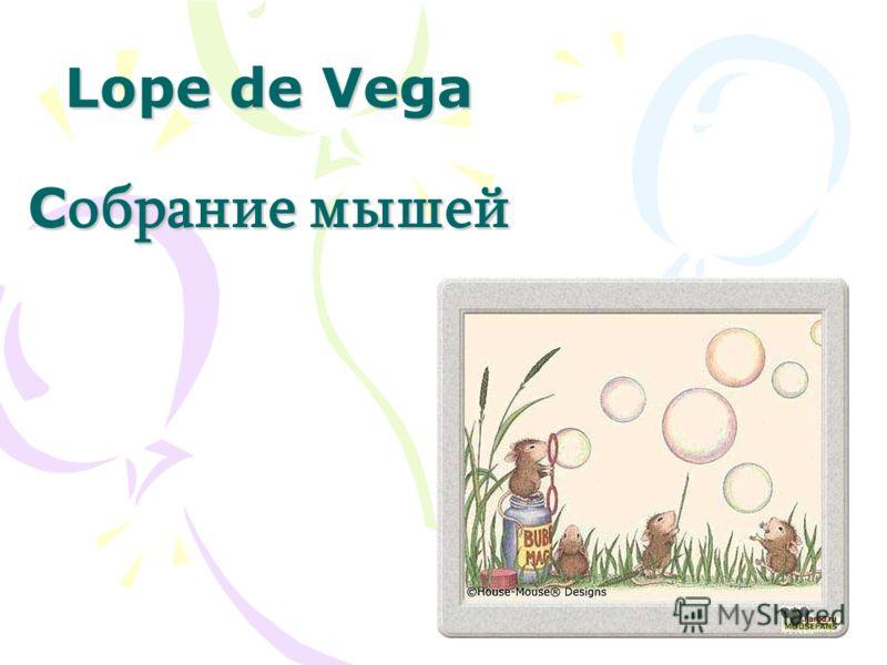 Lope de Vega Cобрание мышей