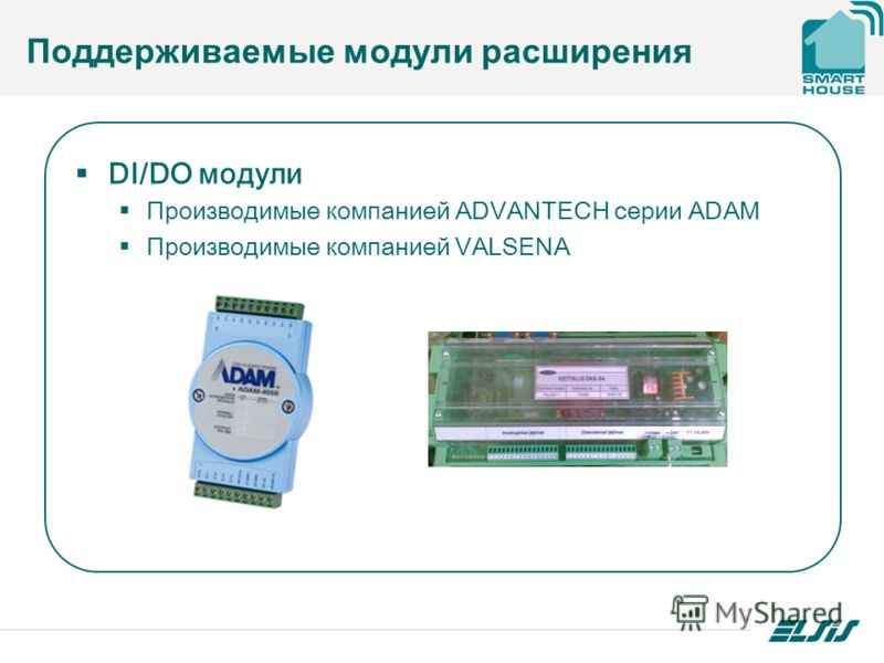 DI/DO модули Производимые компанией ADVANTECH серии ADAM Производимые компанией VALSENA Поддерживаемые модули расширения