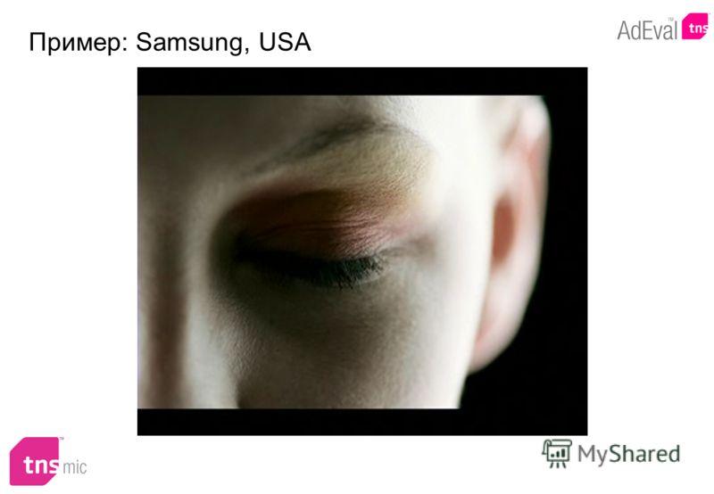 Пример: Samsung, USA