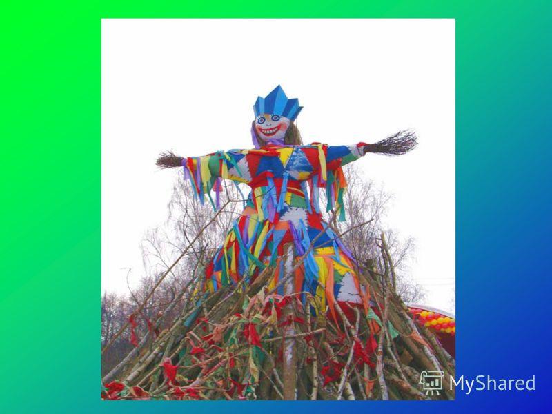 В этот день из соломы делали чучело Масленицы, надевали на него старую женскую одежду, насаживали это чучело на шест и с пением возили на санях по деревне. Затем Масленицу ста- вили на снежной горе, где начи- налось катание на санях. В этот день из с