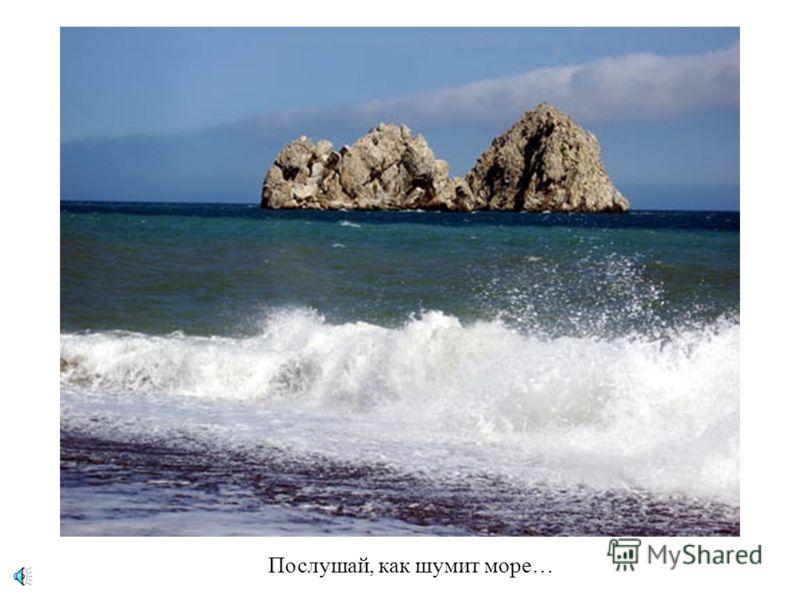 А здесь берег песчаный