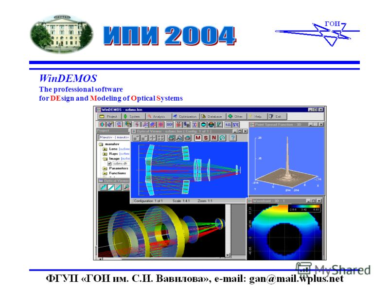 WinDEMOS The professional software for DEsign and Modeling of Optical Systems