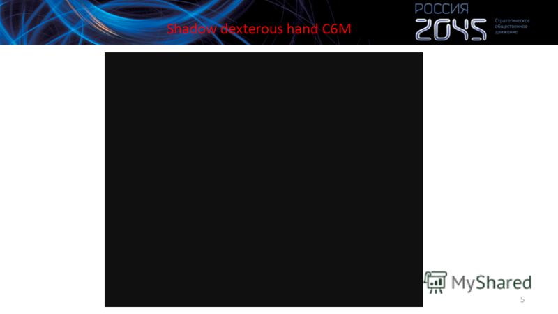 Shadow dexterous hand C6M 5