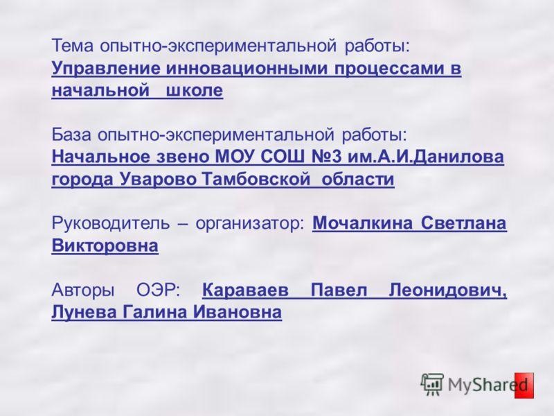 знакомства без регистрации в уварово тамбовской области