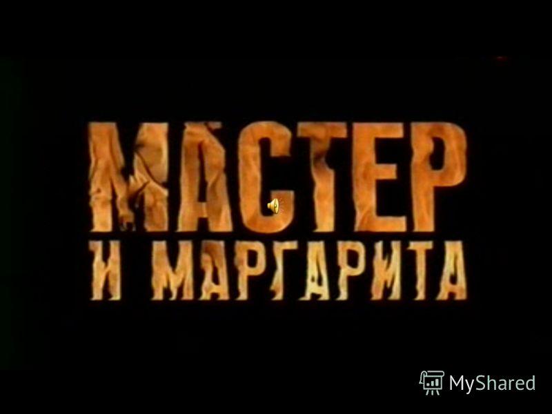 18.09.2012 8:36подготовили Алиева С. и Козлова Л. 1
