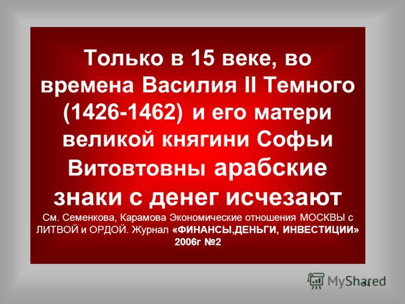 Презентация На Тему Экономики России