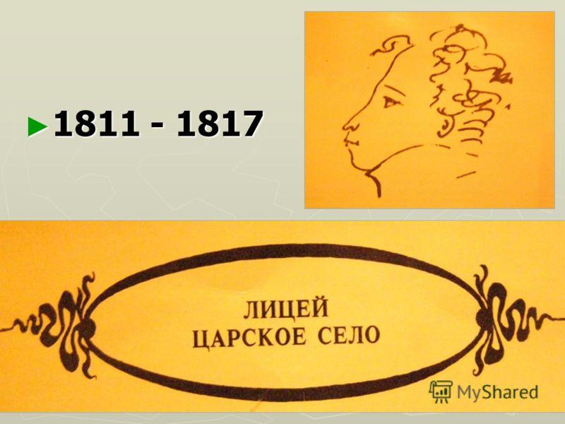 1811 - 1817 1811 - 1817