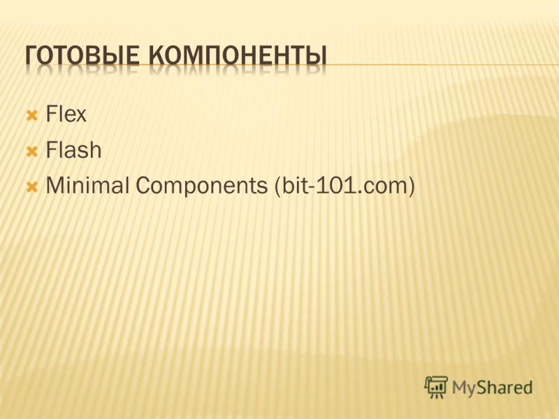 Flex Flash Minimal Components (bit-101.com)