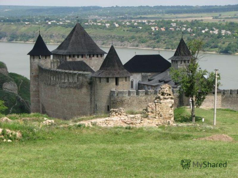 6. Хотинская крепость. крепость X-XVIII веков, расположенная в городе Хотин, Украина. На протяжении V-X веков укрепление использовалось летописным племенем тиверцев, и выглядело как типовое мысовое городище. Постройку каменных укреплений Хотина приня