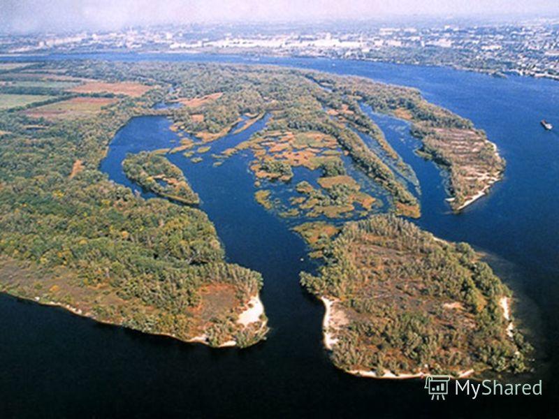7. Хортица. крупнейший остров на Днепре, расположен в районе города Запорожье ниже ДнепроГЭСа, уникальный природный и исторический комплекс. Вытянут с северо - запада на юго - восток, длина 12,5 км, ширина в среднем 2,5 км. В 2007 году был назван одн
