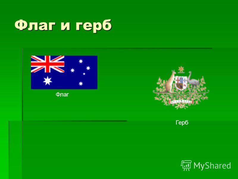 Австралия подготовил мещеряков роман