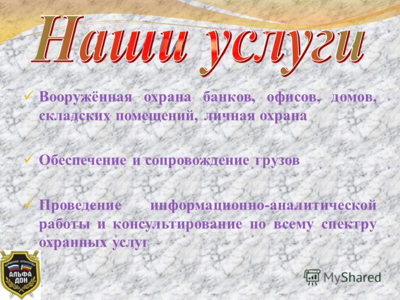 Директор ФилатовСергейАлександрович