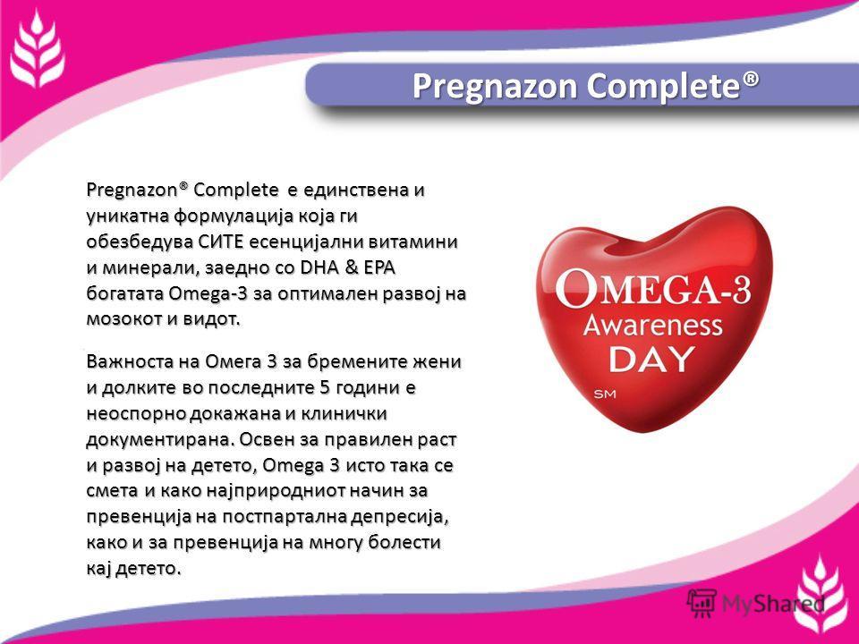Pregnazon Complete® Two capsules contains (average):%RDA Natural Beta Carotene 800μg* Vitamin E (37iu)25mg208 Thiamin (vitamin B1)4mg364 Niacin (vitamin B3)20mg125 Folic Acid800μg400 Biotin150μg300 Vitamin K75μg100 Iron40mg286 Zinc15mg150 Copper1mg10