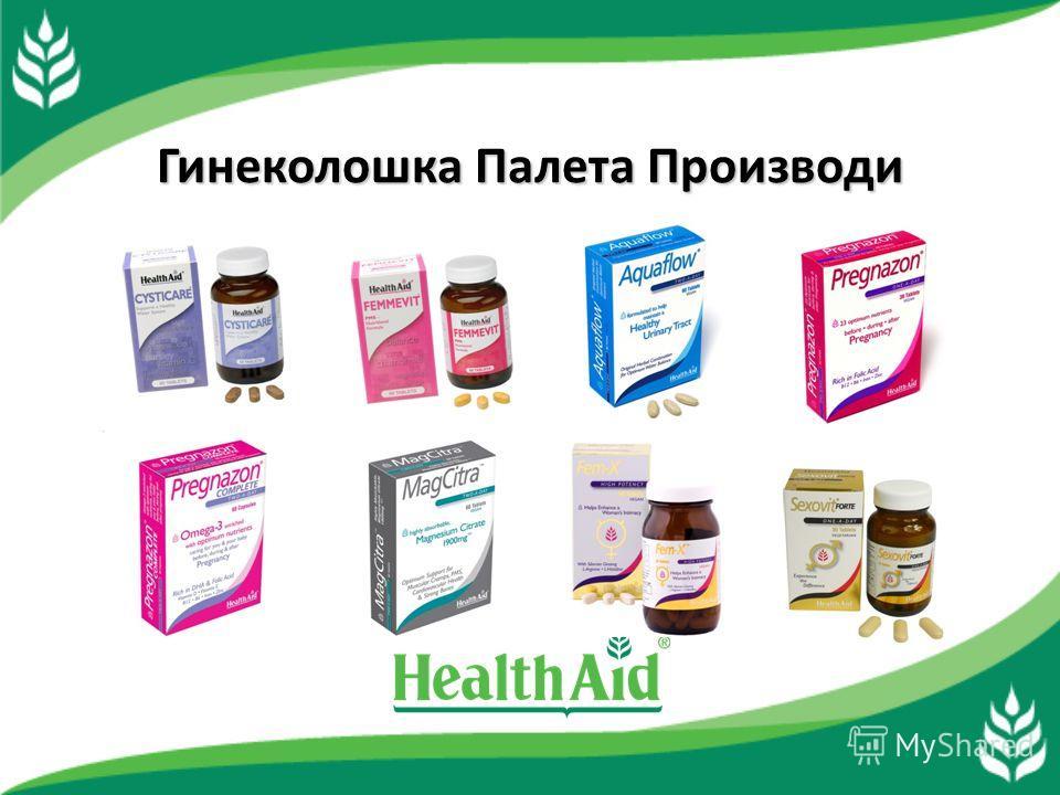 Профил на компанијата HealthAid е глобално признаена компанија со силно интернационално присуство во преку 70 држави на сите континенти. Најголем дел од производите се изработуваат во Европа, особено Велика Британија и одговараат на врвните стандарди