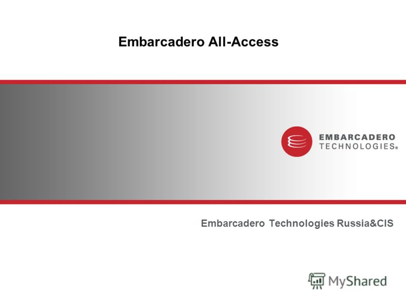 Embarcadero All-Access Embarcadero Technologies Russia&CIS