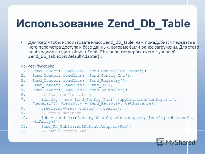 2 dbselect: use a zend_db_select instance which
