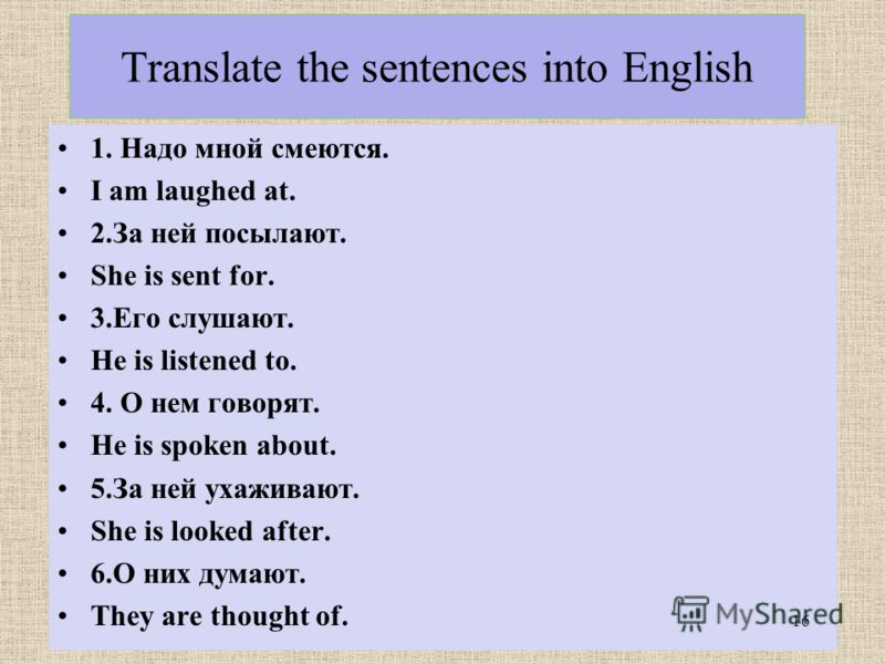 Translate the sentences into Englis
