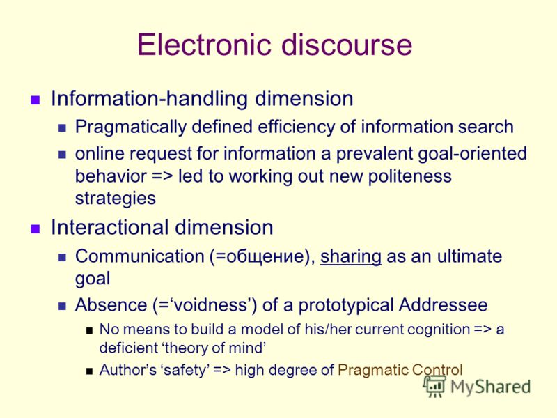 Electronic discourse Information-handling dimension Pragmatically defined efficiency of information search online request for information a prevalent goal-oriented behavior => led to working out new politeness strategies Interactional dimension Commu