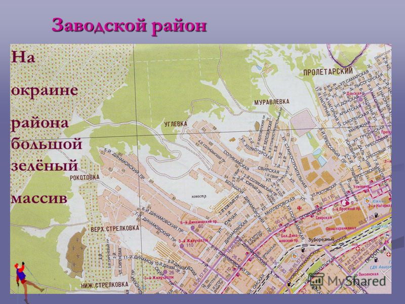 Заводской район На окраине района большой зелёный массив