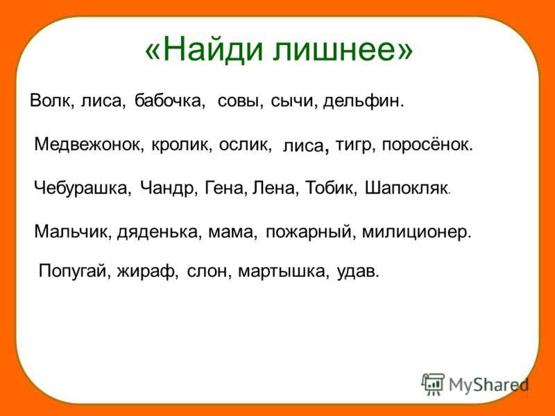 Мальчик Муравей 2