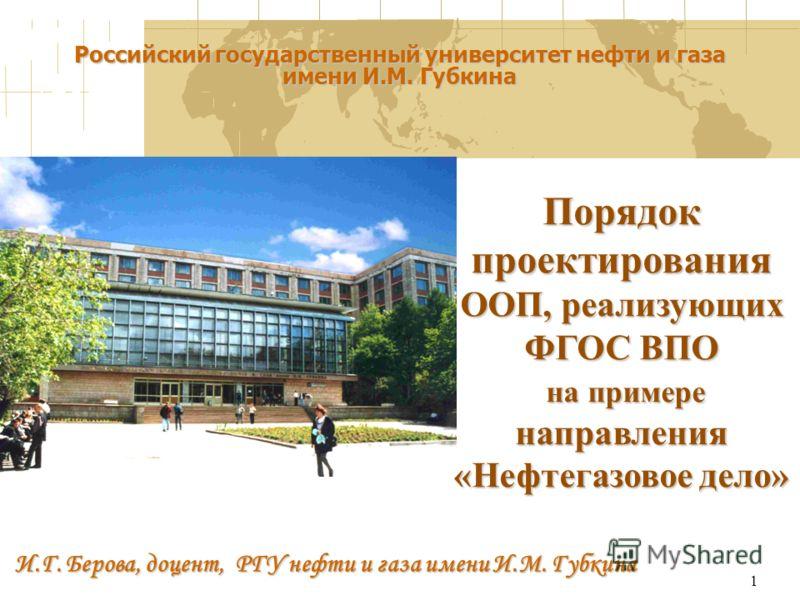 посредников предоплат институт губкинский в москве проходной балл нужный вариант ошибиться
