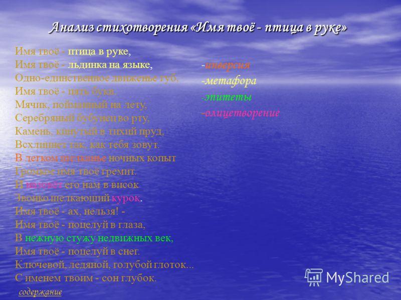 анализы стихотворения марины цветаевой: