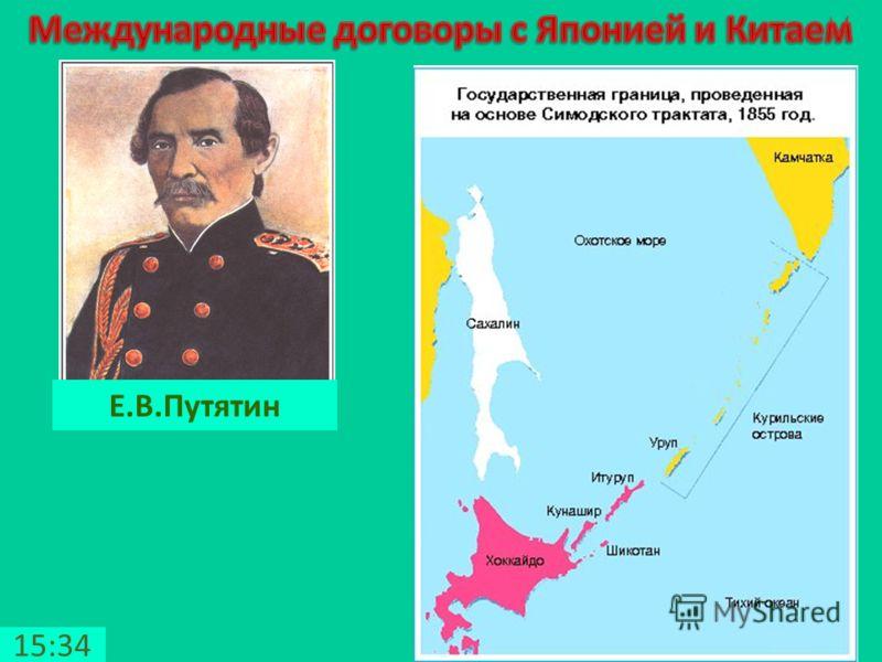 Е.В.Путятин