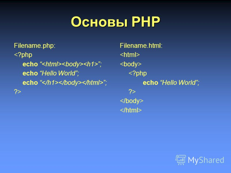 Основы PHP Filename.php:  Filename.html: