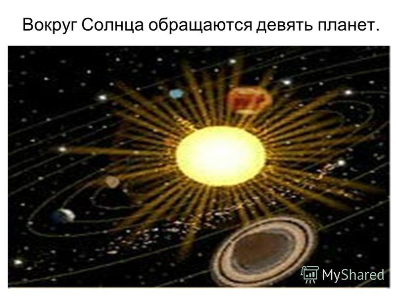 Природоведение 4 кл. Майкова Е.В. Муниципальная Старовичугская СОШ им. Г.В. Писарева