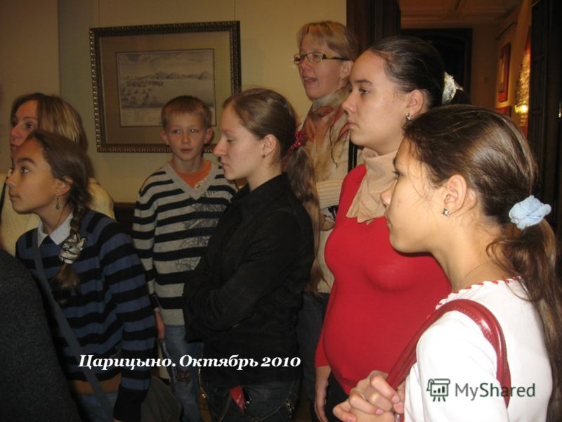 Царицыно. Октябрь 2010