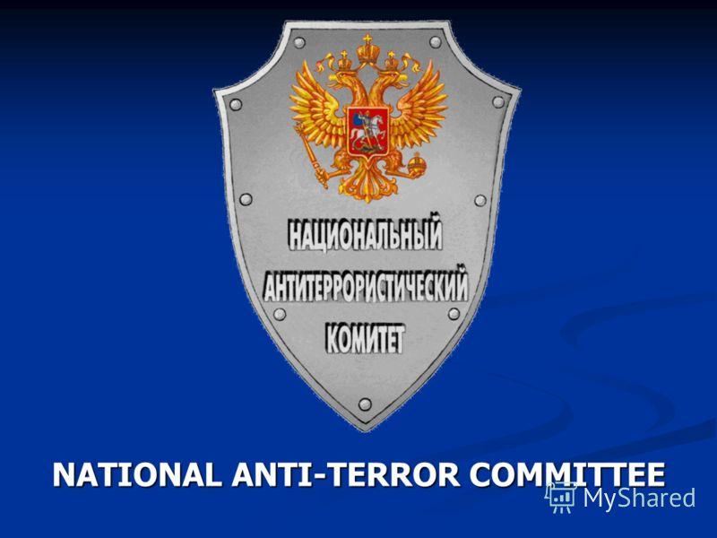 NATIONAL ANTI-TERROR COMMITTEE