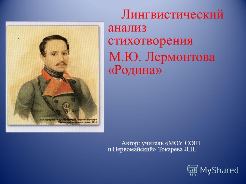 Все стихи Михаил Лермонтов - Русская поэзия
