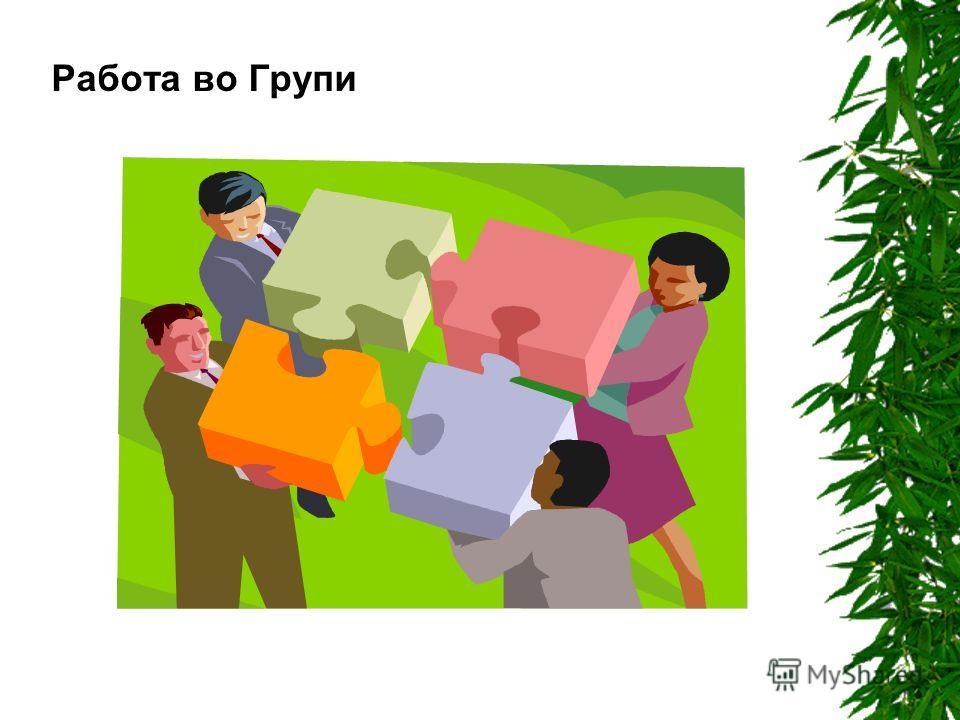 Акционен план -пример АКТИВНОСТОРГАНИЗАЦИЈА ВРЕМЕНСКА РАМКАРЕСУРСИ МЕРЕЊЕ НА УСПЕХОТ ОПШТИНА:ДАТА: ВКЛУЧЕНИ ОРГАНИЗАЦИИ: ЦЕЛ: